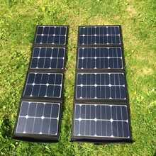 MSC 60W/80W 5v/12v/19v SunPower Folding Solar charger