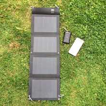 MSC Expedition 15W or 20W ETFE CIGS Ultra-Lightweight Folding Solar Charger