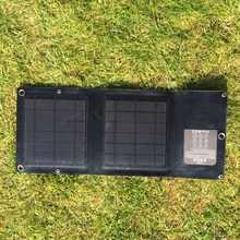 MSC Premier Folding 9w Solar Charger & detachable 5000mAh Power Bank