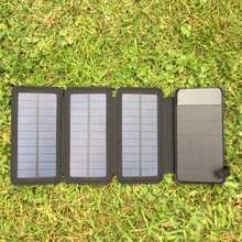 MSC Travel 4.5w dual USB 8000mAh Solar Charger & detachable Power Bank (3+ phone charges)