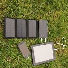 MSC Travel + 6W 10000mAh Solar Charger