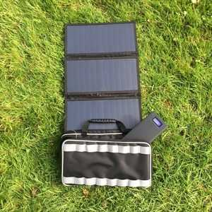 MSC 20W 5v/18v Folding Solar Charger & MSC QC 15Ah power Bank