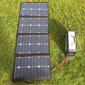 MSC 300W Super Power Bank & MSC 90W Sunpower Solar