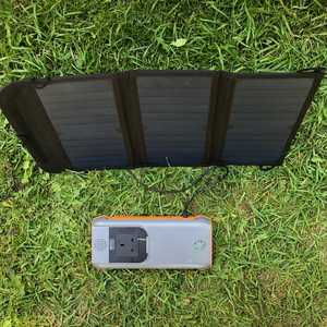 MSC 31Ah Power Bank & MSC 19.5W Solar