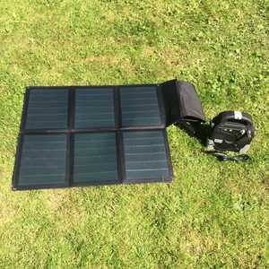MSC 50W CIGS folding solar and 95Ah super Power Bank