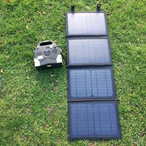 MSC 95Ah Super Power Bank and 40W Solar Panel