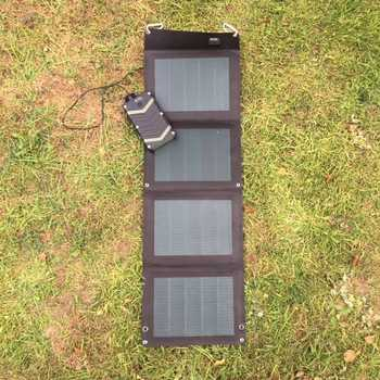 MSC Expedition 20W ETFE CIGS Ultra-Lightweight Folding Solar Charger