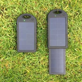 MSC Travel + Waterproof 2.2w Solar Charger 5000Mah (2+ phone charges)