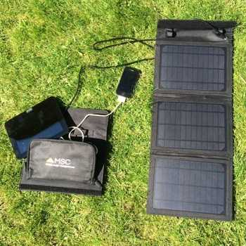 MSC 15W usb 5v/2A Portable Solar Panel Charger Detachable Controller