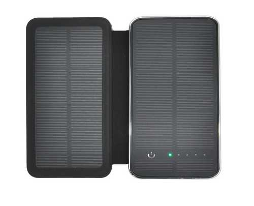 MSC Travel Solar Charger