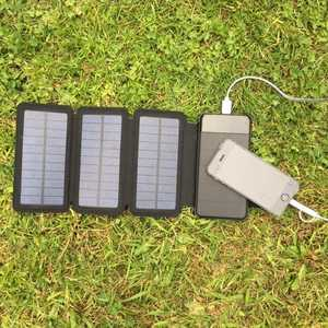 MSC Travel solar phone charger